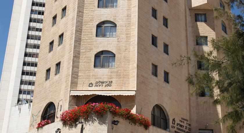 מלון לב בירושלים