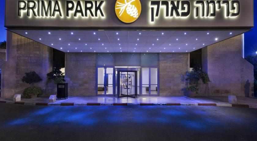 פרימה פארק ירושלים