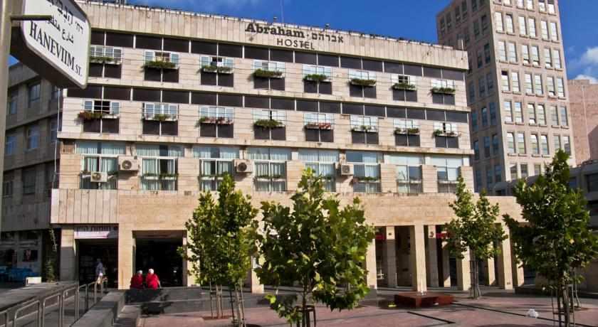 אכסניית אברהם בירושלים